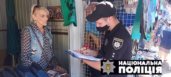 В Николаеве полиця прошлась «рейдом» по «стихийщикам» – 29 человек привлекли к ответственности (ФОТО, ВИДЕО)