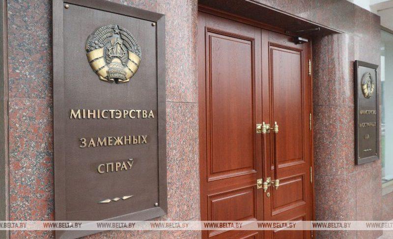 МИД Беларуси ответило Зеленскому: у руководства Украины еще много лет будут вопросы поважнее, нежели раздавать советы соседям