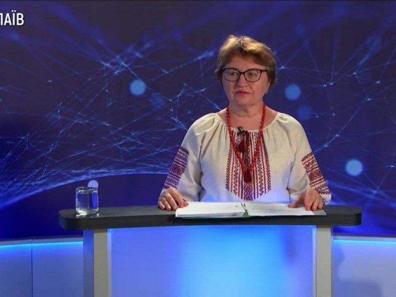 Олена Удовиченко про навчання в школах в умовах карантину