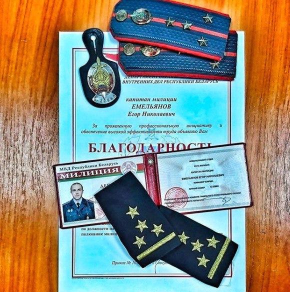 В Беларуси задержали капитана милиции, который стал на сторону протестующих