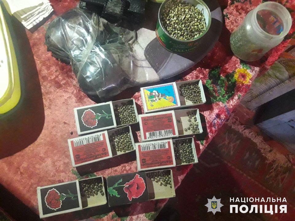«Вырастил как спасение от зубной боли»: на Николаевщине изъяли 1,5 кг марихуаны и почти 240 кустов конопли (ФОТО) 3