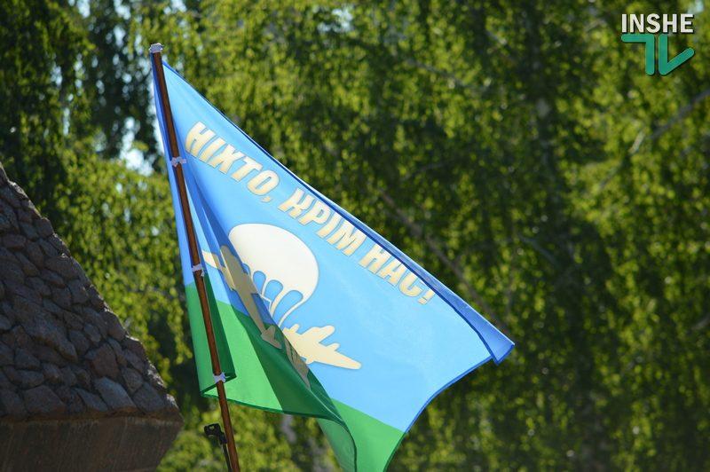 Вспомнить товарищей: в Николаеве ветераны десантных войск надели тельняшки и голубые береты (ФОТО, ВИДЕО)