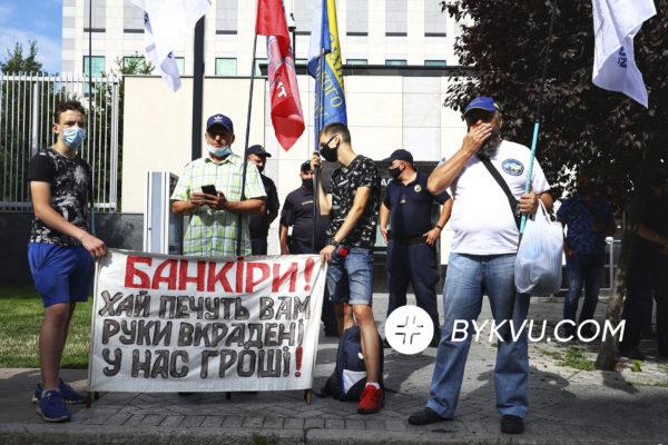 В Киеве состоялась акция за экстрадицию Коломойского в США (ФОТО)