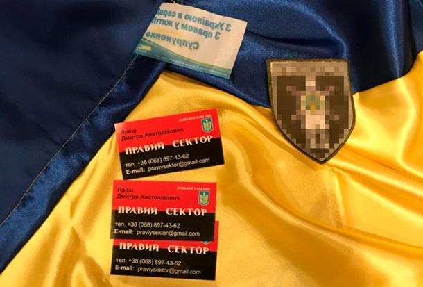 """У российских """"экстремистов"""" нашли визитки Яроша"""