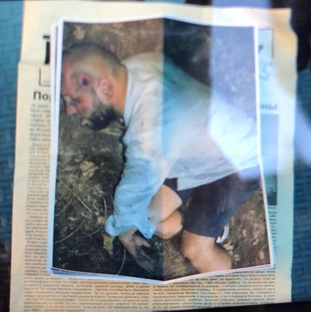 СБУ инсценировала заказное убийство ИТ-бизнесмена 5