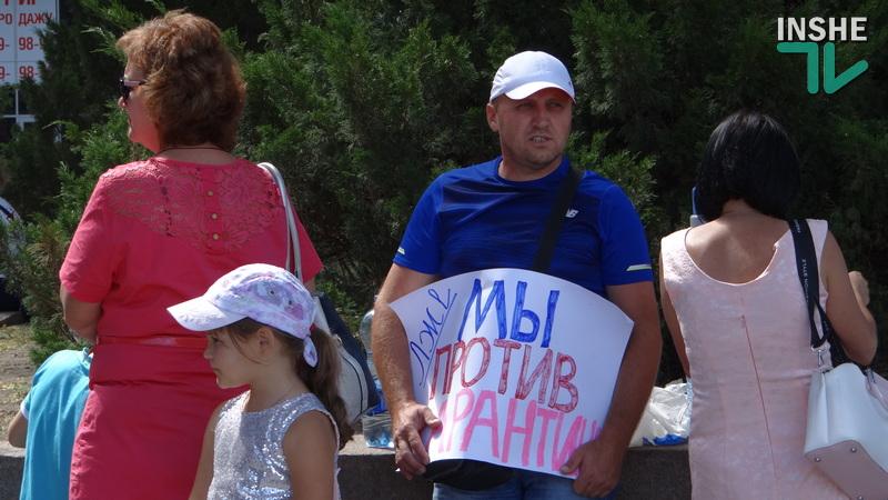 «Лже-карантин не пройдет!»: в Николаеве протестовали против карантина и онлайн-обучения (ФОТО, ВИДЕО) 7