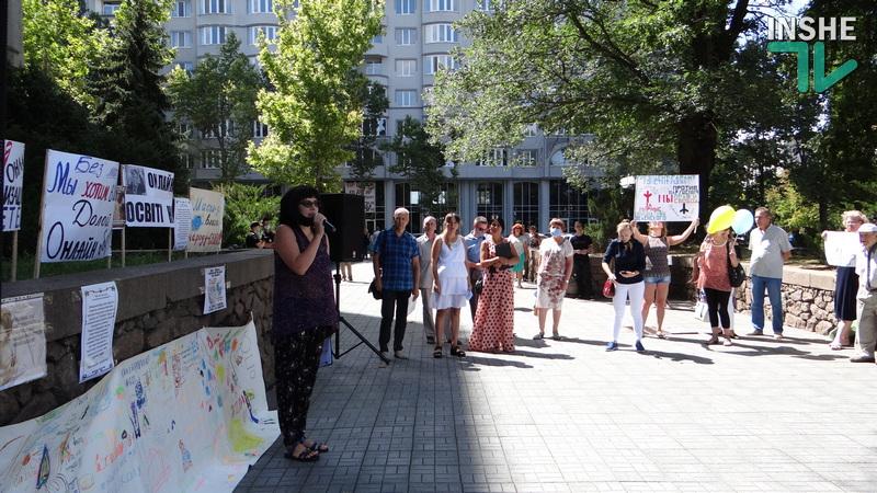 «Лже-карантин не пройдет!»: в Николаеве протестовали против карантина и онлайн-обучения (ФОТО, ВИДЕО) 9