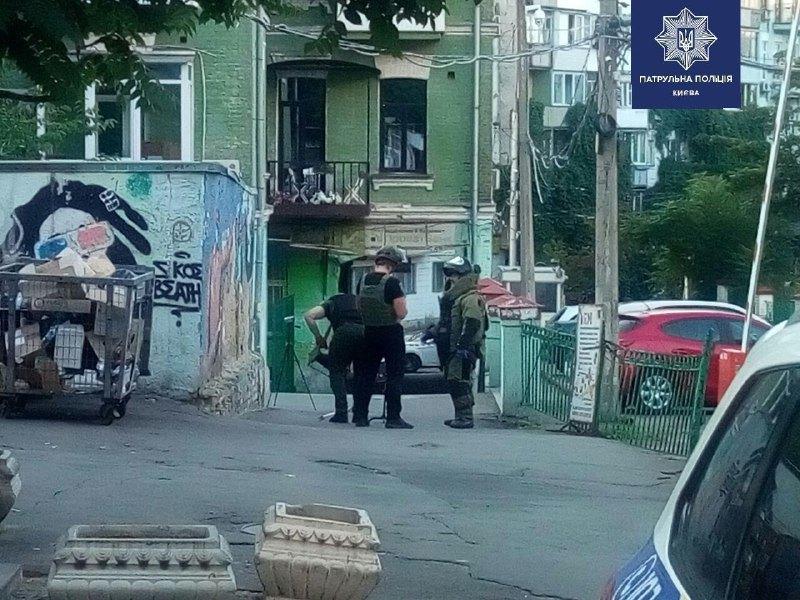 В центре Киева нашли взрывное устройство