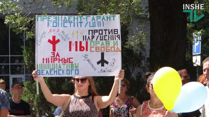 «Лже-карантин не пройдет!»: в Николаеве протестовали против карантина и онлайн-обучения (ФОТО, ВИДЕО) 11