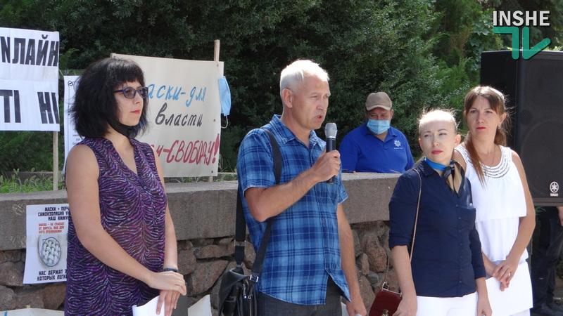 «Лже-карантин не пройдет!»: в Николаеве протестовали против карантина и онлайн-обучения (ФОТО, ВИДЕО) 13