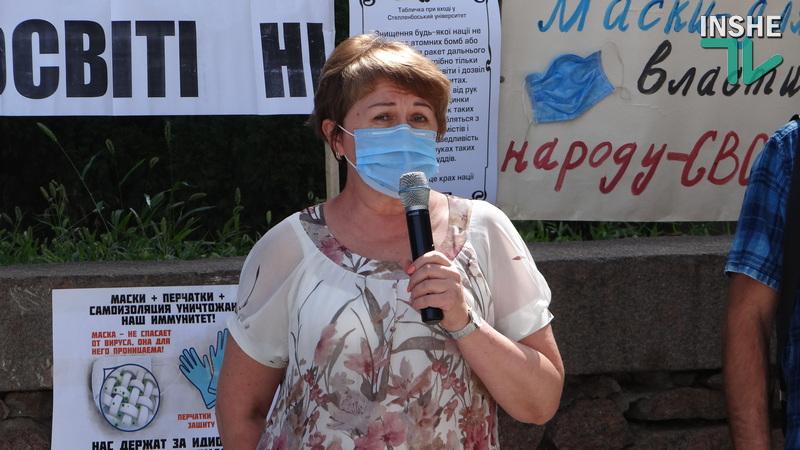 «Лже-карантин не пройдет!»: в Николаеве протестовали против карантина и онлайн-обучения (ФОТО, ВИДЕО) 15