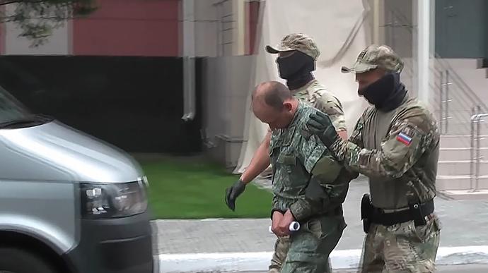 ФСБ заявила о задержании украинского шпиона в Ракетных войсках (ВИДЕО)