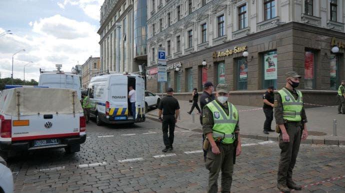 Киевским террористом оказался гражданин Узбекистана (ФОТО)