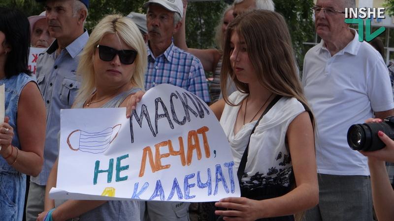 «Лже-карантин не пройдет!»: в Николаеве протестовали против карантина и онлайн-обучения (ФОТО, ВИДЕО) 17