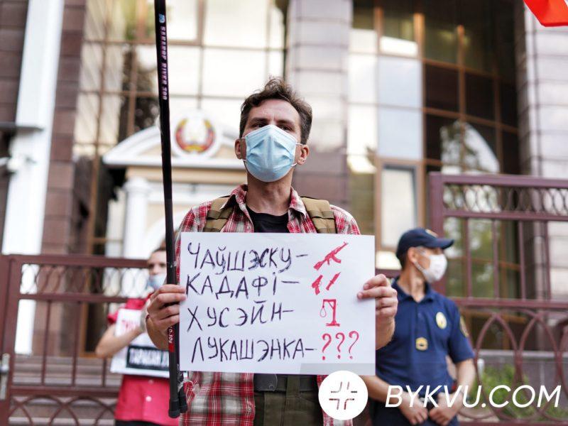 В Киеве прошла акция «Жыве Беларусь!»: между анархистами и полицией произошли стычки, задержан бывший политзаключенный Кольченко (ФОТО, ВИДЕО)