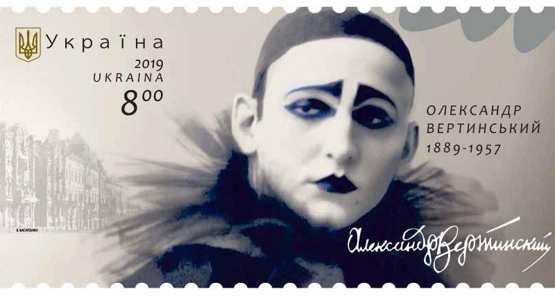 Украинская почтовая марка вошла в тройку лучших в мире (ФОТО)