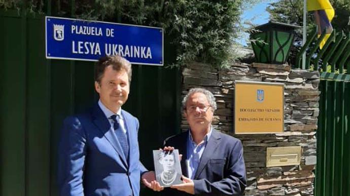 В столице Испании появилась площадь Леси Украинки