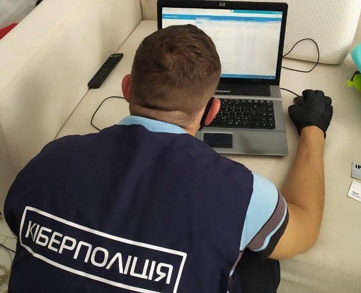 На Николаевщине задержали мошенниц, которые продавая через интернет декоративные растения, обманули около 250 человек (ФОТО и ВИДЕО)