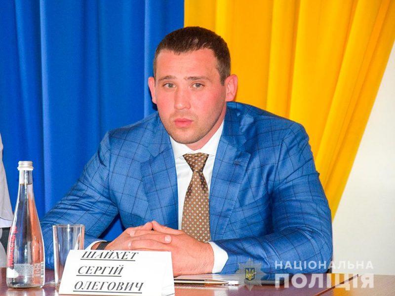 Шайхет представил нового начальника Витовской полиции и дал ему месяц (ФОТО)