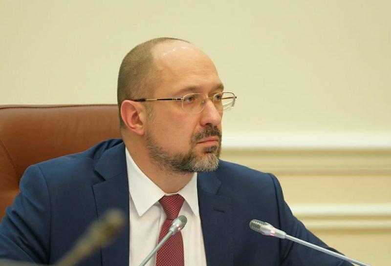 Время для подачи заявок на 8 тыс.грн. помощи для ФЛП продлят до конца года, – Шмыгаль
