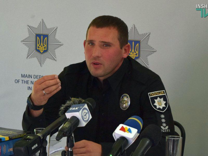 Николаевская полиция раскрыла 46% преступлений, — отчет за полгода (ИНФОГРАФИКА)