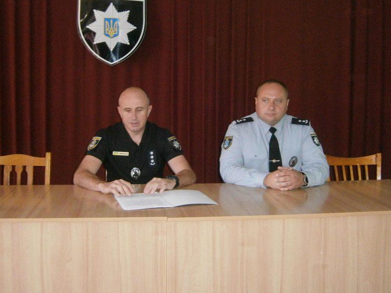 Во Врадиевском отделе полиции представили нового руководителя