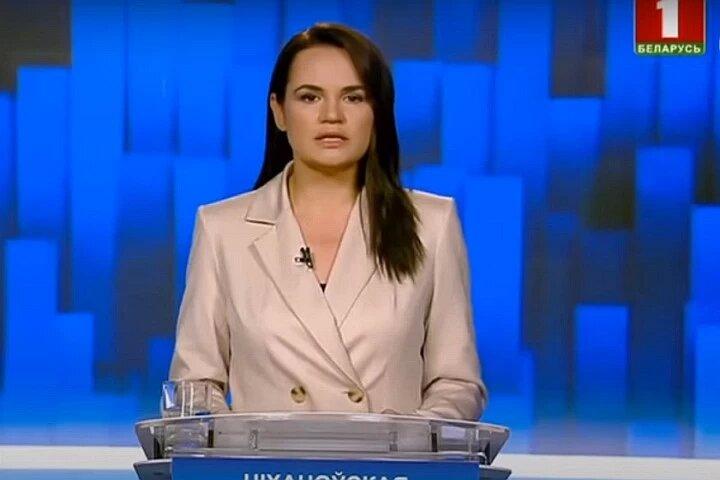 Тихановская назвала себя единственным избранным лидером народа