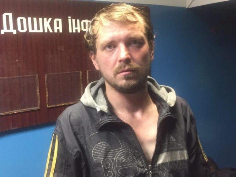 В центре Киева задержали боевика «ДНР» (ФОТО)