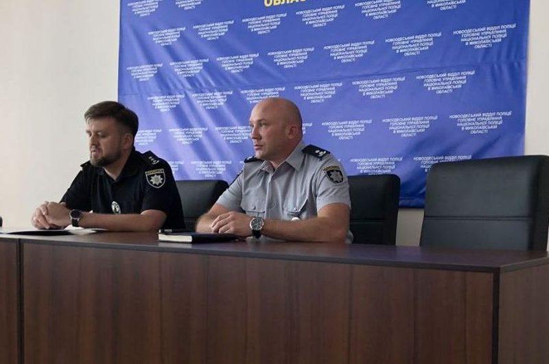 В Новоодесской полиции – новый начальник (ФОТО)