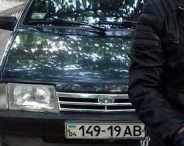 На Николаевщине угнали «Спутник» (ФОТО)