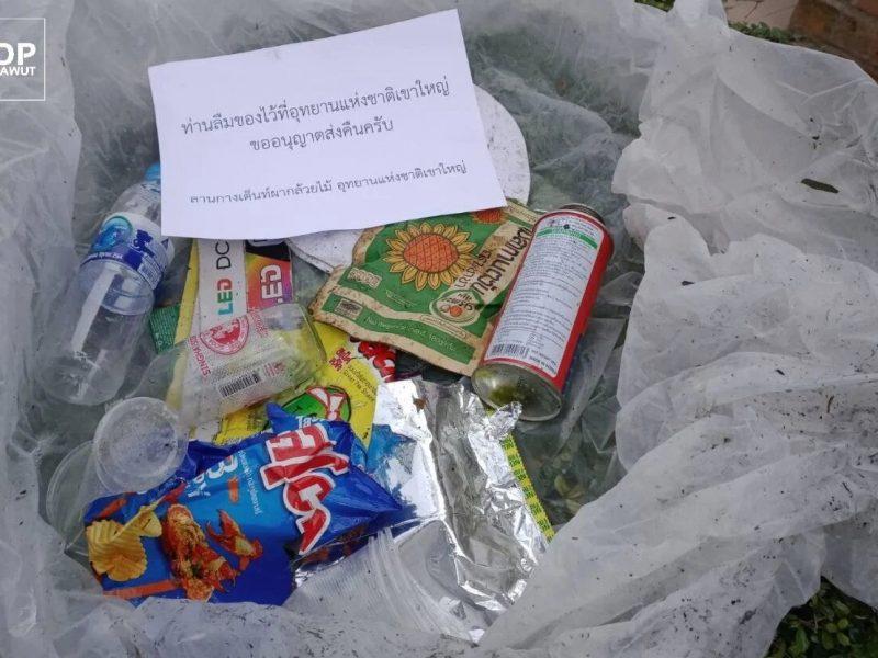 В Таиланде национальный парк будет возвращать туристам оставленный ими мусор (ФОТО)