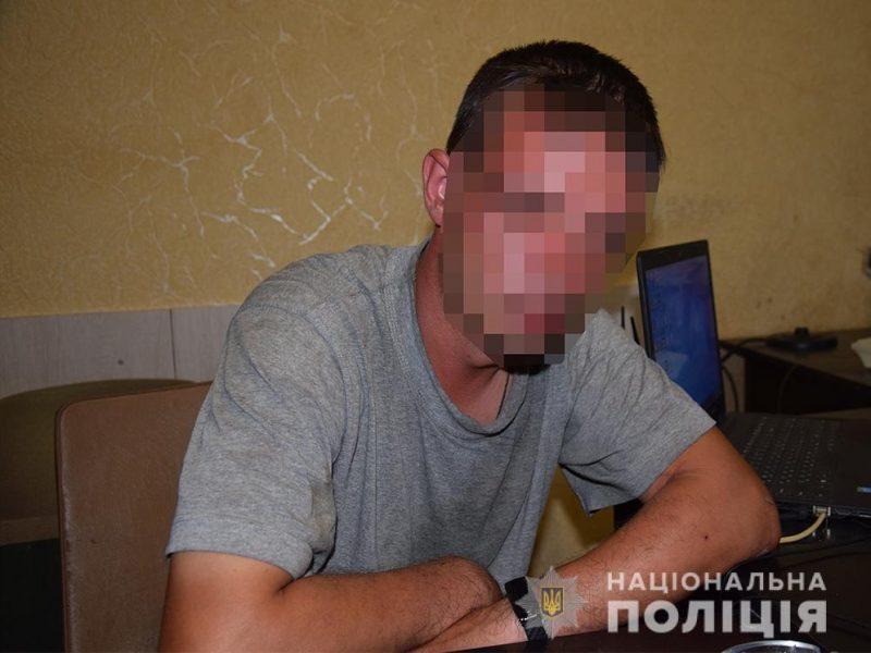В Николаеве «минера» из Кривого Рога посадили под домашний арест