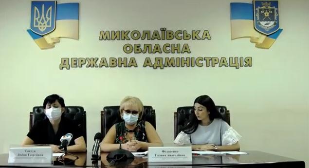 В Николаевской детской больнице №2 могут выделить 50 коек для лечения детей, больных коронавирусом (ВИДЕО)