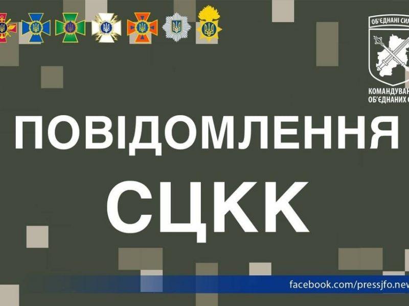 Российские боевики на Донбассе минируют дороги неподалеку от линии разграничения