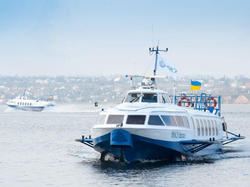 «НИБУЛОН» запустил прогулочные рейсы судами на подводных крыльях по Днепру