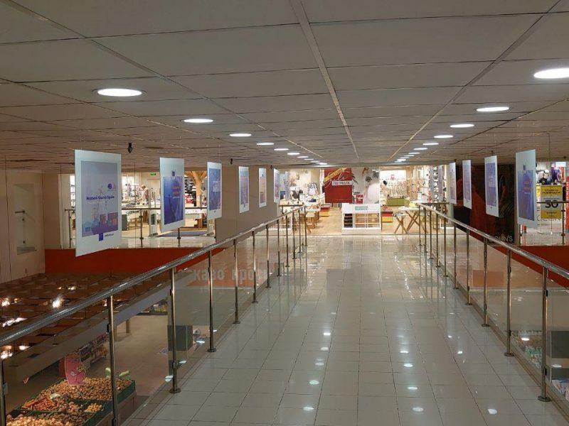 В Николаеве открылась выставка, посвященная Европейскому морскому дню (ФОТО)