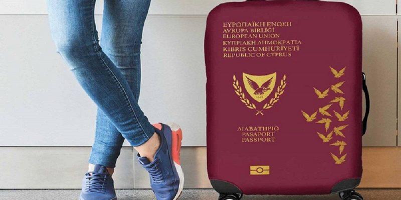 На Кипре тщательно проверят всех получателей «золотых паспортов»