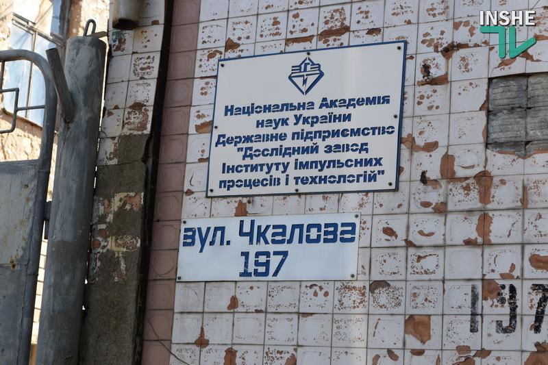 ФГИУ хочет найти хозяина Опытному заводу в Николаеве и базе отдыха в Коблево (ФОТО, ВИДЕО) 1