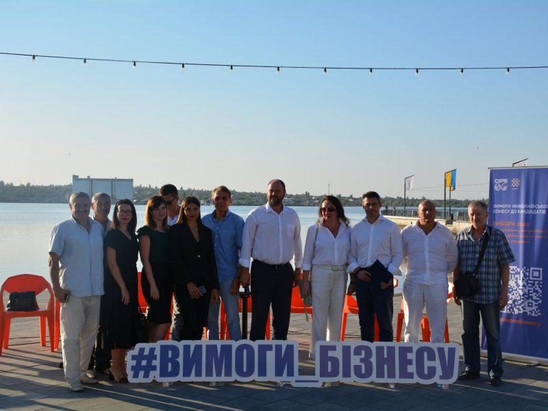 В Николаеве собрали Коалицию бизнес-сообщества для работы с кандидатами