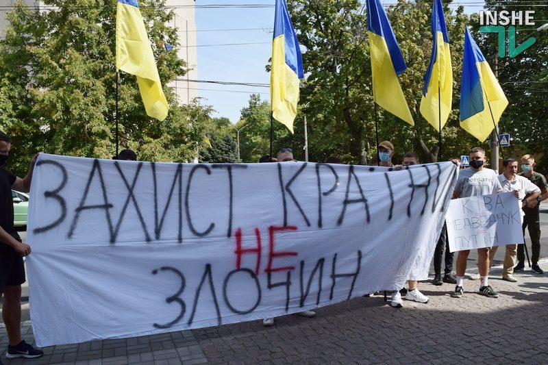 В Николаеве требовали прекратить преследование патриотов, борющихся с бандами Медведчука (ФОТО, ВИДЕО)