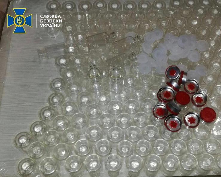 СБУ разоблачила производителей фальшивых медпрепаратов – продавали их через Интернет (ФОТО)