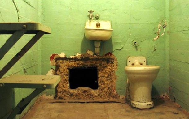 Приговоренный к смертной казни наркоторговец вырыл тоннель и сбежал