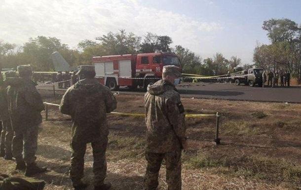 В Минобороны назвали причину крушения самолета с курсантами
