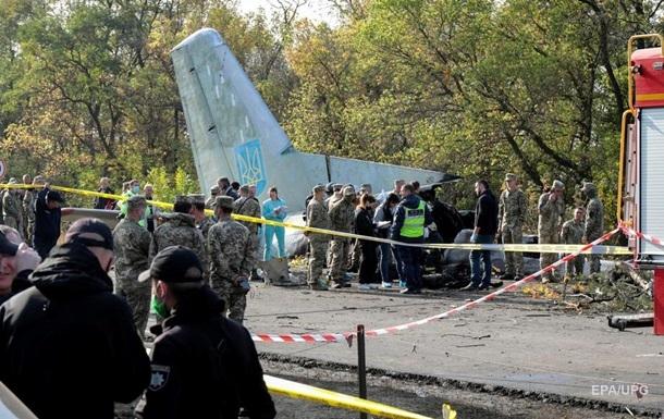 Авиакатастрофа Ан-26 под Харьковом: у родных погибших начали собирать образцы ДНК