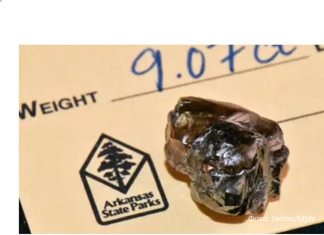 """Американец нашел в национальном парке Арканзаса """"стекляшку"""", которая оказалась алмазом 9,07 карата"""