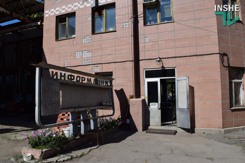 ФГИУ хочет найти хозяина Опытному заводу в Николаеве и базе отдыха в Коблево (ФОТО, ВИДЕО) 5