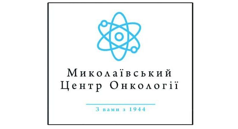 В Николаеве женщин приглашают пройти бесплатный осмотр у гинеколога
