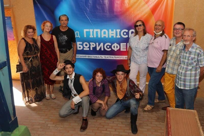 На Николаевщине прошел 25-й Всеукраинский фестиваль театрального искусства «От Гипаниса до Борисфена» (ФОТО)