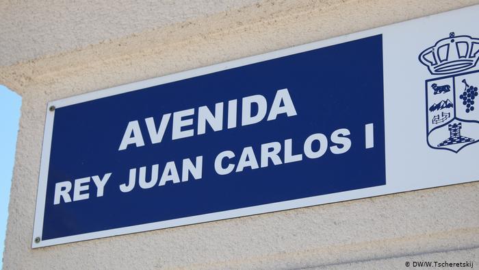 Испанцы переименовывают улицы, носящие имя экс-короля Хуана Карлоса I