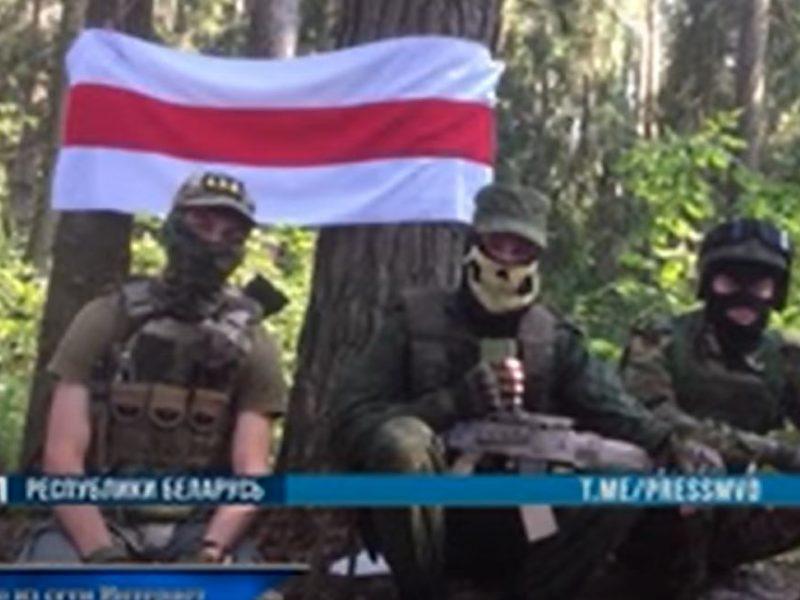 В Беларуси в лесу задержали партизан якобы с украинской символикой (ВИДЕО)